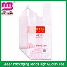 custom printed foldable shopping bag nylon promotional nylon vest bag
