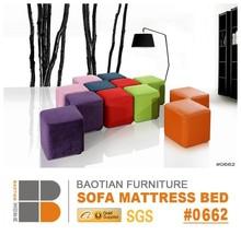 Baotian Furniture Living room Leisure Ottoman