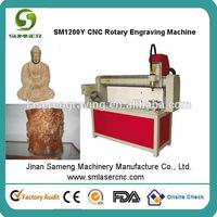 SM1200Y China 3d Cnc Engraver 1200x200mm 3d Wood Carving Cnc Router / Cnc Wood Router / Router Cnc For Furniture