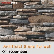 China garden limestone cheaper manufactured plastic model paving stone