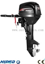 Chinese Marine 2 stroke 9.8hp Speed Boat Engine Outboard