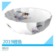 P2019 Traditional Style fish painting chinese bowl shape ceramic medical wash basin
