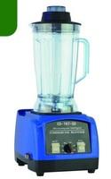 Wholesale high power vegetable chopper 4 speed blender juicer food processor