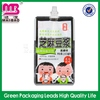20 years packing production baby food packaging pouch with spout