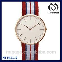Simple Design White Analog Quartz Customized Fabric Strap Minimalist Sport Watch