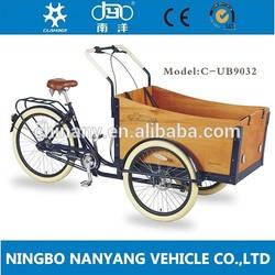 2015 hot sale family cargo bike for children