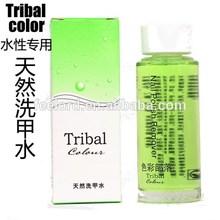 2014 eco-friendly high quality Natural nail polish remover pad nail varnish remover QJ