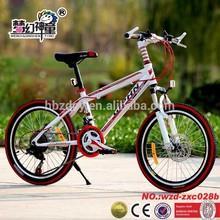 kids bmx racing bike/coffee bike for sale