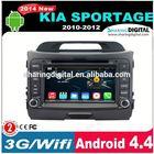 KIA-8802GDA Double Din In Dash Autoradio kia sportage car dvd gps navigation system