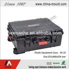 plastic waterproof case with trolley