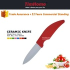 "TJC-00503 3"" Kitchen Ceramic Pocket Knife with Sheath"