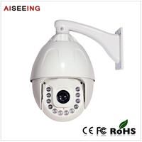 Free CMS,SDK,IR 100M,22x Optical Zoom 7inch 1.3MP outdoor ip66 high speed dome ip ptz camera