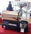 Casa más pequeña de café tostado bk-600g de gas eléctrico tostador de café