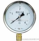Ammonia pressure gauge /meter /indicator /electric contact gauge