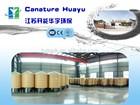 PE liner FRP high pressure tank for water softener