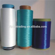 Polyester DTY Filament Yarn Flame Retardant 75D/48F