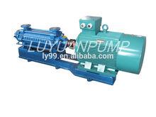 DG industry boiler feed pump,feed pump,high temperature feed pump