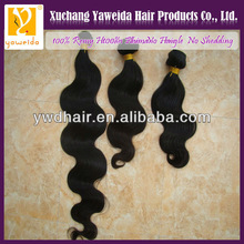 free sample 100% virgin brazilian body wave silk base closure