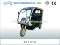 triciclo elétrico rickshaw para o passageiro