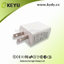 super fast mobile phone charger, 5v mobile phone charger, charger 5v