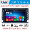 6.2inch car 2 din audio for car av entertainment system