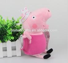 2015 Europe and America New Design Peppa Pig Doll China Peppa Pig Toy