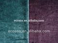 rayonne et coton tissu de velours pour le sofa et le rideau