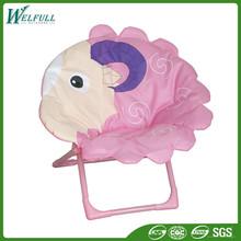 Alibaba Supplier Cute Pink Sheep Kids Moon Chair