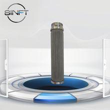 HR 2858 pti electric fan control oil filter insert