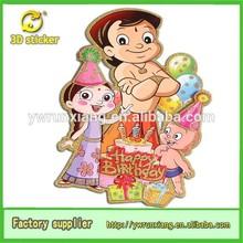 Decoração de aniversário artigos para crianças, Presente de aniversário para crianças, Suprimentos para o aniversário