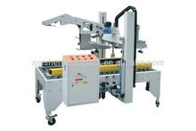 Adhesive Tape Automatic Flaps Folding Carton Sealer/Flaps Folding Carton Sealing Machine