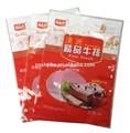 impresos personalizados de envasado al vacío para la bolsa de alimentos