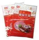 Custom Printed Vacuum Packaging Bag for Food