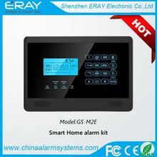 Intercom GSM Security Alarm,LCD Display Alarm Security System, Wireless Security Alarm System