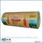 food industrial use laminated plastic packaging film