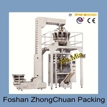 Small sachets powder packing machine, OMRON PLC, OMRON touch screen control