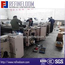 New designed water jet loom (textile machine)