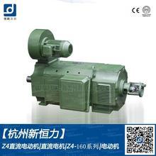 china factory 17.5hp auto fan electric motor