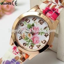 Women's Floral Patterned geneva flower watch Gold case Fashion Watch