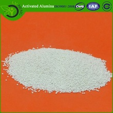 Air Drying Adsorbent Activated Alumina Ball For Remove H2O From Industrial Gas