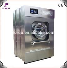 FORQU full-automatic shop vertical industrial steam cleaner