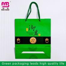 2014 unique design printing aqua paper shopping bag