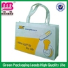 strict inspection nonwoven shopping grocery bag