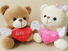 Very popular Plush teddy bear with heart