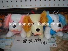 Promotion plush dog toy/stuffed animal with bones