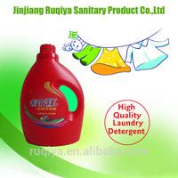 antibacterial laundry detergent liquid/ soft laundry detergent