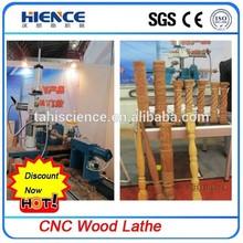 CNC1503 chinese cheap baseball bat cnc lathe wood turnings machine manufactuer