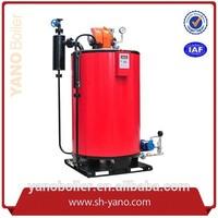 Oil Fuel Steam Boiler used for Cooking Milk Industry Steam Capacity 200kg/hr Shanghai Yano Boiler