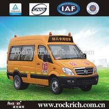 Dongfeng Diesel 5.3m Top Design Mini School Bus For Sale
