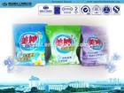 oxygen cleaner / laundry powder / laundry detergent, lemon fresh